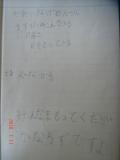 Dsc04132_2