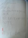 Dsc04133_2